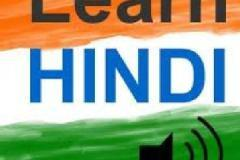 100 hours Spoken Hindi class and DVD