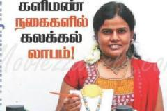 Terracotta Jewellery making workshop in Coimbatore