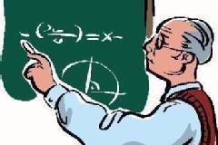 Software, Hardware, Programming, Mathematics, Physics. ICT, IT ,10th,+2,Degree etc