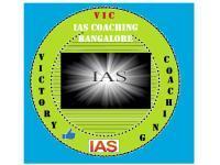 IAS 2014