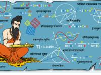 Summer Course on Vedic Mathematics