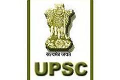 UPSC/MPSC-  2013/2014