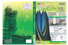 Professional course in Structural Designing Using staad