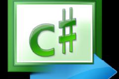 C# .net With Asp.net Application development