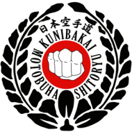 Japankaratedokunibakaiindiahonbu photo