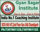 Gyan Sagar Academy photo