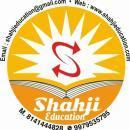 Shahji Education photo