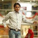 Ishan Mishra photo