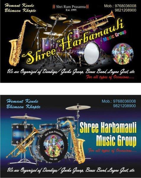 Shree Harbamauli Brass Band in Khar West, Mumbai