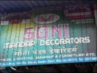 Soni Mandap Decorators photo