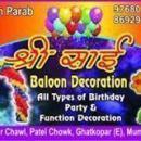 Shree Sai Baloon Decoration photo