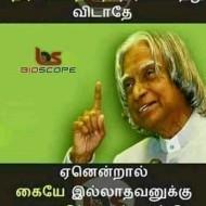 Ramesh Rame BBA Tuition trainer in Chennai