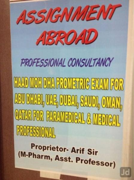 Assignment Abroad In Thane R S Thane