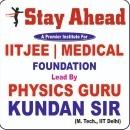 Er. Kundan Kumar picture