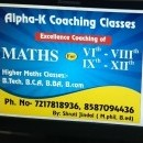 Alpha-k Coaching Institute photo