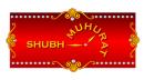 Shubh Muhurat photo