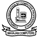 Mahajan Computers photo