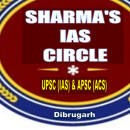 Sharma Ias Circle Dibrugarh photo