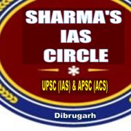 SHARMA IAS Circle Dibrugarh- APSC, UPSC, CBSE-NET, SSC Coaching Centre photo