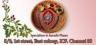 Aarathi Plate photo