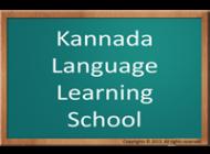 Kannada Language Learning school Kannada Language institute in Bangalore