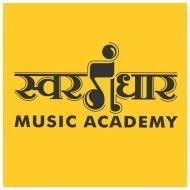 Swaragandhar Music Academy photo