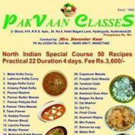 Pakvaan Classes photo