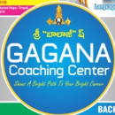 SREE Gagana Coaching centre photo