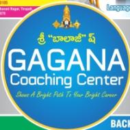 SREE Gagana Coaching centre photo