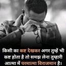 Divyendu Jha photo