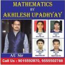 Akhilesh Upadhyay photo