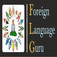 Foreign Language Guru photo