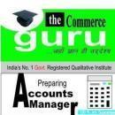 The Commerce Guru photo