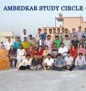 Ambedkar IAS study circle photo