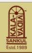 Kala Vidya Sankul Polytechnic photo