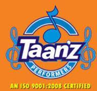 Tansen Sangeet photo