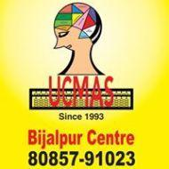 Ucmas Bijalpur Centre Indore photo