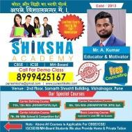 Shiksha BA Tuition institute in Pune