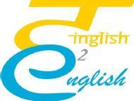 Hinglish2 E. photo
