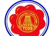 Tcds Computer Education photo