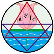 Satyananda Yoga Centre photo