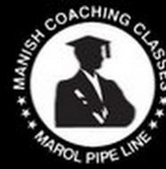 Manish Coaching Classes photo