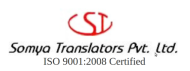 Somya Translators Pvt. Ltd photo