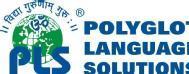 Polyglot L. photo
