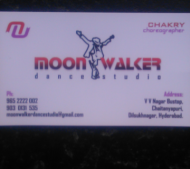 Moon Walker Dance Studio photo