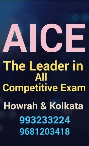 ADVANCED INSTITUTE OF COMPETITIVE EXAM in Tarakeswar, Kolkata