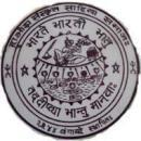 Howrah Sanskrit Sahitya Samaj photo