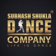 Subhash Shukla Dance Academy photo