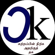 C-karam photo
