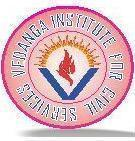 Vedanga Institute Civil Services photo